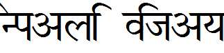 Nepali-Vijay