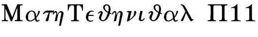 MathTechnicalP11
