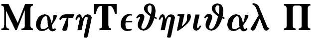 MathTechnicalP13