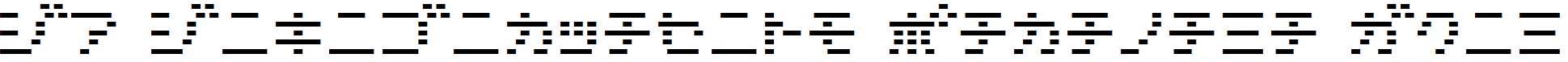 D3-DigiBitMapism-Katakana-Thin