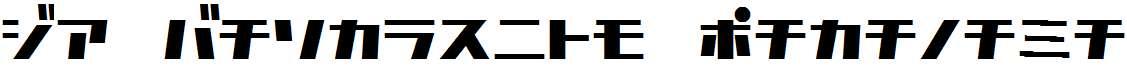 D3-Factorism-Katakana