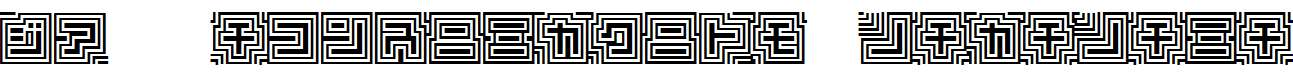 D3-Labyrinthism-katakana