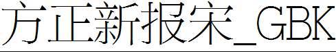 FZNew-BaoSong-Z12