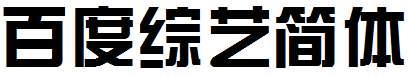 BDZongYi-A001
